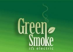 Green Smoke Discount Coupon Code
